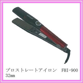 プロストレートアイロン FHI-900 32mm