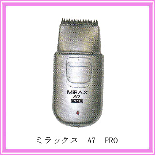 MIRAX A7-PRO ミニクリッパー