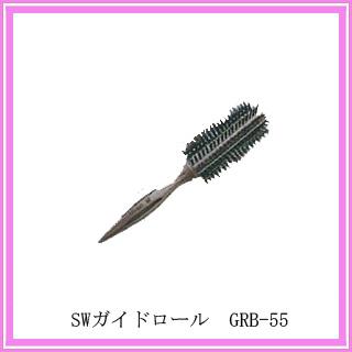 640d0e457b57 ベーシツクタイプ SWガイドロール GRB-49