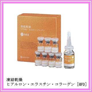良質  HFDHFD (ヒアルFD) 凍結乾燥ヒアルロンエラスチンコラーゲン, M-TONY:522ed45f --- canoncity.azurewebsites.net