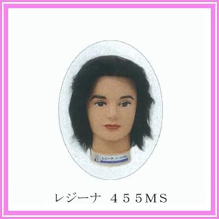 メンズカット 455MS