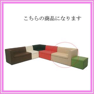 おすすめネット フラグメントカウチ 左 302 302 左 アイボリー アイボリー, Kimono-Shinei 2号店:7b29071d --- canoncity.azurewebsites.net