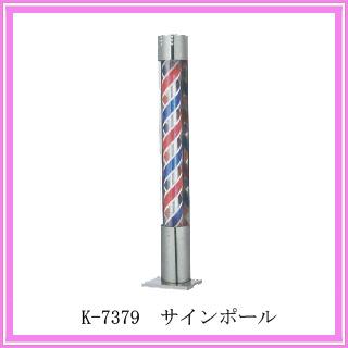 K-7379 レッド/グリーン