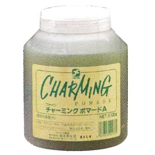 【 送料無料 】【 グリース 】 チャーミング ポマード A 2100g [グロス] 【 美容室 美容院 美容師 プロ 愛用 業務用 サロン専売品 】【BS】
