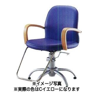 【 送料無料 】SB-934C セット椅子 イエロー 【メーカー直送/代金引換決済不可】【 美容室 美容院 美容師 プロ 愛用 業務用 サロン専売品 】【BS】