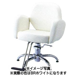 【 送料無料 】SB-935T-BR セット椅子 ホワイト 【メーカー直送/代金引換決済不可】【 美容室 美容院 美容師 プロ 愛用 業務用 サロン専売品 】【BS】