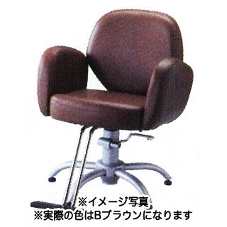【 送料無料 】SB-935T-BR セット椅子 ブラウン 【メーカー直送/代金引換決済不可】【 美容室 美容院 美容師 プロ 愛用 業務用 サロン専売品 】【BS】
