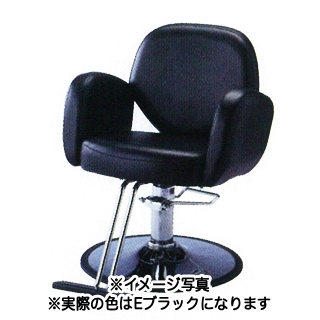 【 送料無料 】SB-935T-E セット椅子 ブラック 【メーカー直送/代金引換決済不可】【 美容室 美容院 美容師 プロ 愛用 業務用 サロン専売品 】【BS】