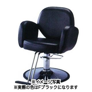 【 送料無料 】SB-935T-F セット椅子 ブラック 【メーカー直送/代金引換決済不可】【 美容室 美容院 美容師 プロ 愛用 業務用 サロン専売品 】【BS】