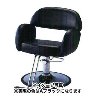 【 送料無料 】SB-875T-A セット椅子 ブラック 【メーカー直送/代金引換決済不可】【 美容室 美容院 美容師 プロ 愛用 業務用 サロン専売品 】【BS】
