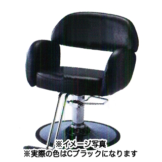 SB-875T-C セット椅子 ブラック 【メーカー直送/代金引換決済不可】【 美容室 美容院 美容師 プロ 愛用 業務用 サロン専売品 】【BS】