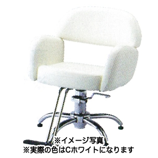 SB-875T-C セット椅子 ホワイト 【メーカー直送/決済不可】【 美容室 美容院 美容師 プロ 愛用 業務用 サロン専売品 】【BS】:ビューティー・ストアー