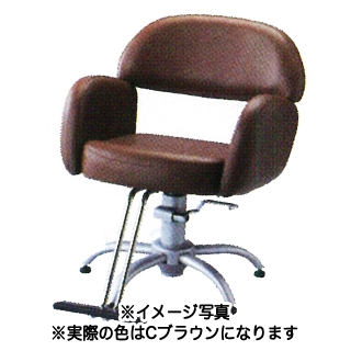 【 送料無料 】SB-875T-C セット椅子 ブラウン 【メーカー直送/代金引換決済不可】【 美容室 美容院 美容師 プロ 愛用 業務用 サロン専売品 】【BS】