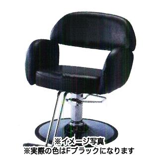 【 送料無料 】SB-875T-F セット椅子 ブラック 【メーカー直送/代金引換決済不可】【 美容室 美容院 美容師 プロ 愛用 業務用 サロン専売品 】【BS】