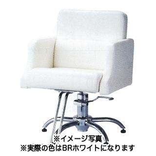 【 送料無料 】SB-108T-BR セット椅子 ホワイト 【メーカー直送/代金引換決済不可】【 美容室 美容院 美容師 プロ 愛用 業務用 サロン専売品 】【BS】