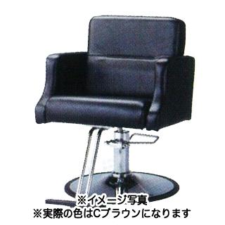 【 送料無料 】SB-108T-C セット椅子 ブラウン 【メーカー直送/代金引換決済不可】【 美容室 美容院 美容師 プロ 愛用 業務用 サロン専売品 】【BS】