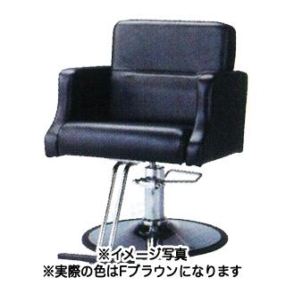 【 送料無料 】SB-108T-F セット椅子 ブラウン 【メーカー直送/代金引換決済不可】【 美容室 美容院 美容師 プロ 愛用 業務用 サロン専売品 】【BS】