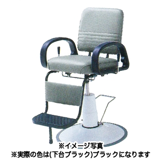 【 送料無料 】SB-80 BK 椅子 ブラック 【メーカー直送/代金引換決済不可】【 美容室 美容院 美容師 プロ 愛用 業務用 サロン専売品 】【BS】