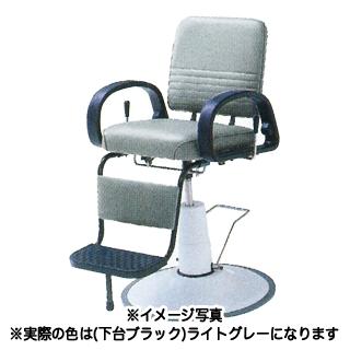 【 送料無料 】SB-80 BK 椅子 ライトグレー 【メーカー直送/代金引換決済不可】【 美容室 美容院 美容師 プロ 愛用 業務用 サロン専売品 】【BS】