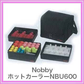 NB ホットカーラー NBU600