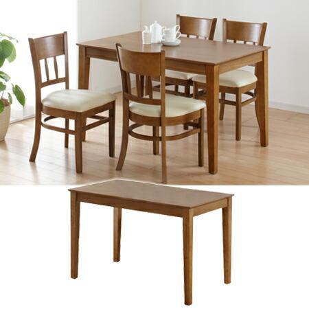 toh-214191 ぬくもり溢れる天然木製 存在感のあるしっかりしたつくり セール特別価格 豊富な品 ダイニングテーブル 食卓テーブル 机 代金引換決済不可 メーカー直送 大 マーチ BS