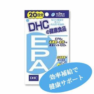 【 送料無料 】【お徳用20包セット】 DHC EPA 20日分 [ 60粒入 ]×20包セット [ 業務用 ] 【 dhc サプリメント 市場店 直販 サロン専売品 美容室 美容院 美容師 プロ 愛用 】【BS】