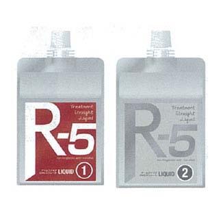 CMCトリートメントストレート R-5 (レギュラー)1液+グレー2液セット レッド 各1000ml