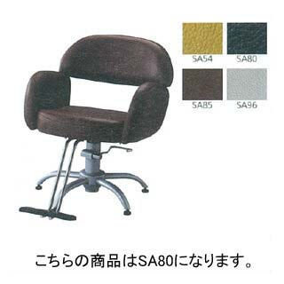 【感謝価格】 SA80セットチェア(上部)875T SA80, 京都ふろしき倶楽部:566363d4 --- canoncity.azurewebsites.net