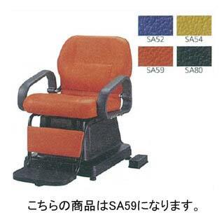 電動シャンプー椅子 82AE ステップ式 SA59
