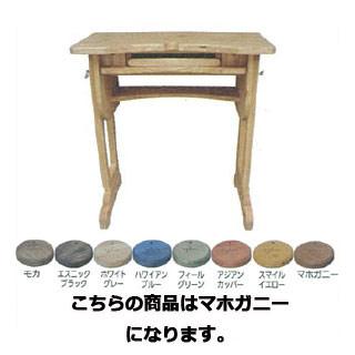 多機能テーブル FWT-91 マホガニー