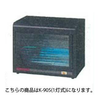 【最新入荷】 K-905(1灯式) ダークグレーKITA消毒器 K-905(1灯式) ダークグレー, 山江村:38cc3e75 --- fabricadecultura.org.br