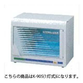 【半額】 K-905(1灯式) KITA消毒器KITA消毒器 K-905(1灯式) ホワイト, キッチングッズ柳屋:09089a2b --- clftranspo.dominiotemporario.com
