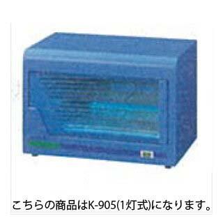 人気定番の ブルー K-905(1灯式) KITA消毒器KITA消毒器 K-905(1灯式) ブルー, 札幌ワインショップ:f28a088a --- fabricadecultura.org.br