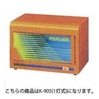 大人の上質  K-905(1灯式)KITA消毒器 K-905(1灯式) オレンジ, 街の雑貨屋さん:53e94309 --- fabricadecultura.org.br