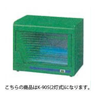 【代引可】 グリーン KITA消毒器 K-905(2灯式)KITA消毒器 K-905(2灯式) グリーン, K-city:6bf887ba --- canoncity.azurewebsites.net