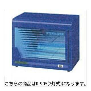 【再入荷】 K-905(2灯式) KITA消毒器KITA消毒器 K-905(2灯式) コバルトブルー, 阿見町:87608d4c --- clftranspo.dominiotemporario.com