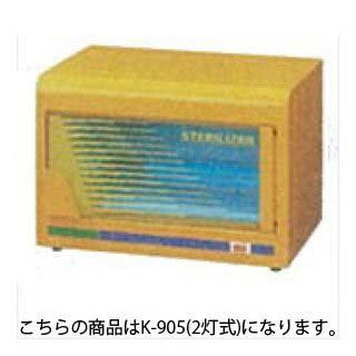 特売 イエロー K-905(2灯式) KITA消毒器KITA消毒器 K-905(2灯式) イエロー, カスタムライフ:9503162c --- canoncity.azurewebsites.net