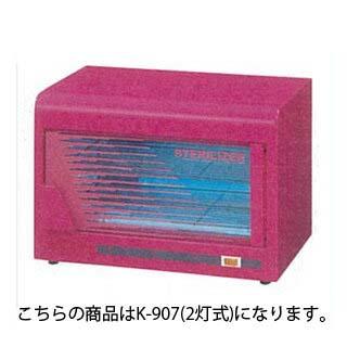 【特別訳あり特価】 K-907(2灯式) ピンク KITA消毒器KITA消毒器 K-907(2灯式) ピンク, 喜界町:05ffe0b1 --- canoncity.azurewebsites.net