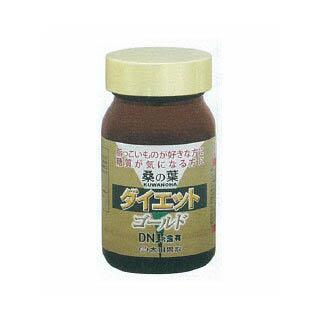 桑の葉ダイエット ゴールド 180粒×3袋