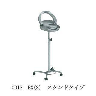 ODIS EX スタンドタイプ パールホワイト