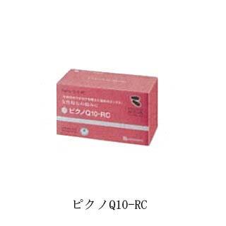 エストラックサプリピクノQ10-RC, cocoiro Gift market:2b7d15f2 --- officewill.xsrv.jp