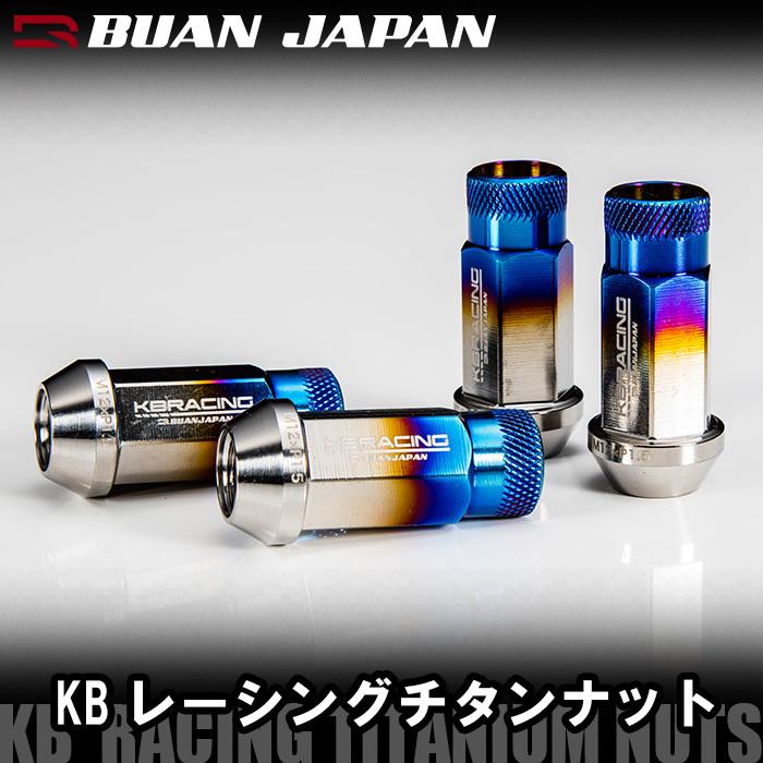 材質・製法・見た目、その全てにこだわった最高級のチタンレーシングナット KBレーシングチタンナット KB Racing Titanium Nuts ハイエース200  標準S-GL ワイドS-GL ワゴンGL DX グランドキャビン 1型~6型