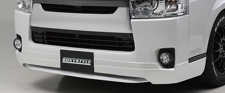 【BOXYSTYLE】ハイエース200系1~4型共通 5型にも対応!《標準ボディ》FハーフスポイラーType4