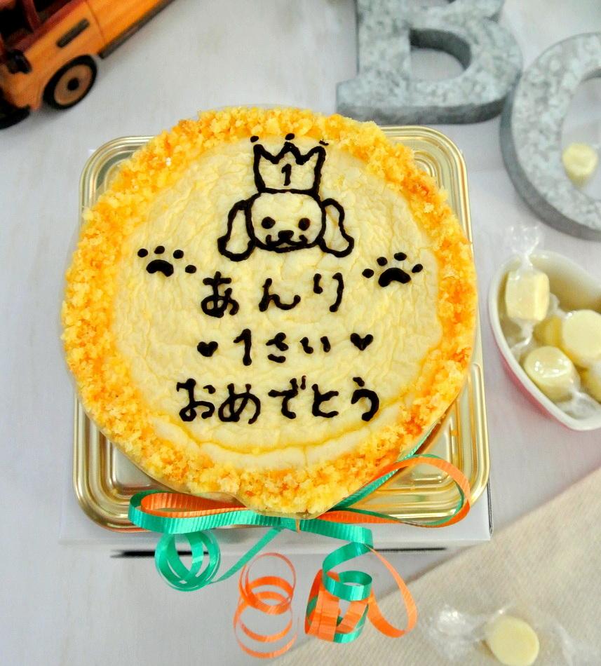 ご注文を頂いてから 貴方の愛犬の為に作らせて頂きます B.BOOオリジナル チーズケーキ ワンコケーキ 犬の誕生日 犬のお祝い 期間限定送料無料 犬のプレゼント 着後レビューで 送料無料 犬のおやつ 犬用ケーキ