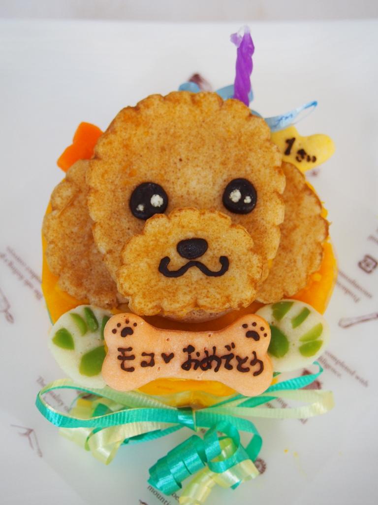 お誕生日 出産 正規品 ご褒美 お祝いに 愛犬そっくりな似顔絵 犬用ケーキをお作りします 12月20日~24日のお届け不可 似顔絵ケーキ 9cm顔1個 お誕生日ケーキ ワンコケーキ 犬用ケーキ 犬の誕生日 20~24日のお届け不可 犬のプレゼント バースデーケーキ インスタ映え 犬ケーキ 犬のお祝い お祝い 手作り 犬のおやつ プレゼント 12 限定品 ケーキ ペット