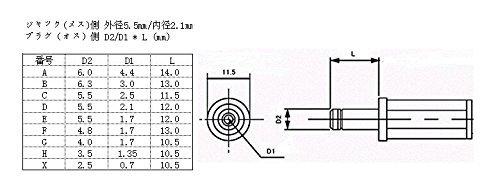 スイッチング方式安定化電源 プラグ外径5.5mm 内径2.1mm 信頼 高級な 6V2A 汎用 ブラック ACアダプター + 8種DCプラグアダプター