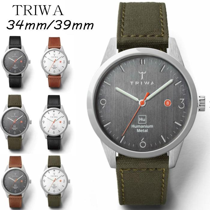 TRIWA x Humanium Metal トリワ ヒューマニウム メタル 腕時計 34mm 39mm 時計 TRIWA メンズ レディース プレゼント 贈り物 ユニセックス