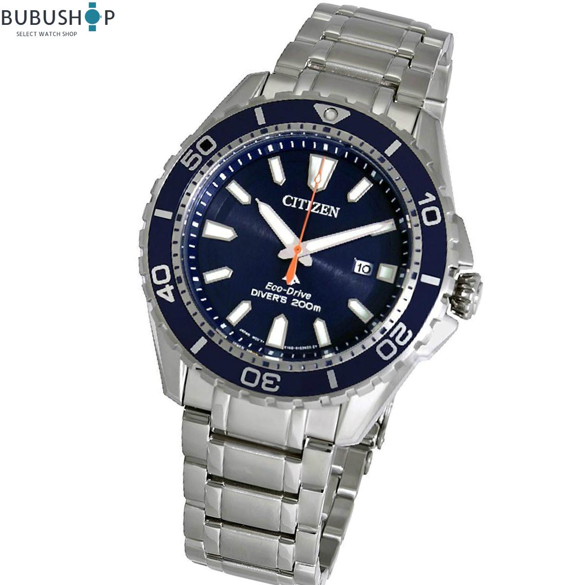 CITIZEN シチズン 腕時計 BN0191-55L プロマスター Promaster エコドライブ ダイバー メンズ ソーラー ブルー