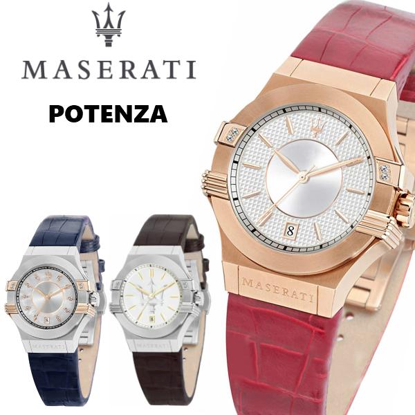 Maserati マセラティ 腕時計 POTENZA R8851108501 R8851108502 R8851108506 女性用 レディース レッド ネイビー ブルー ブラウン クオーツ プレゼント 贈り物 ポテンザ 時計
