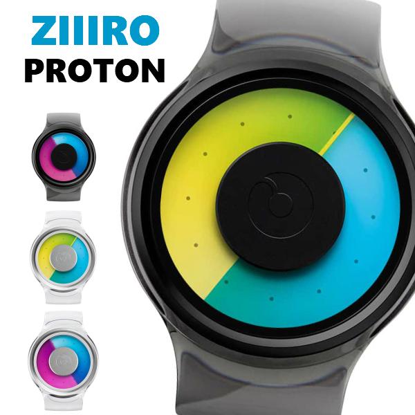 ZIIIRO ジーロ 腕時計 PROTON プロトン プレゼント 贈り物 個性的 デザインウォッチ メンズ レディース ユニセックス ペア おしゃれ ドイツ グラデーション